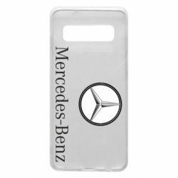 Чехол для Samsung S10 Mercedes-Benz Logo