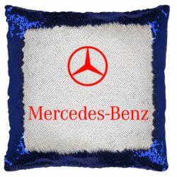 Подушка-хамелеон Mercedes Benz logo