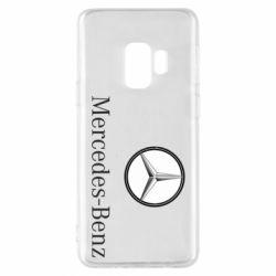 Чехол для Samsung S9 Mercedes-Benz Logo