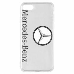 Чехол для iPhone 8 Mercedes-Benz Logo