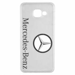 Чехол для Samsung A3 2016 Mercedes-Benz Logo