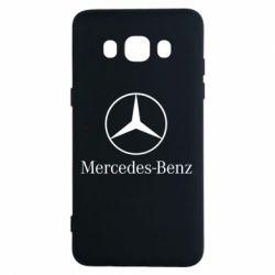 Чехол для Samsung J5 2016 Mercedes Benz