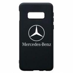 Чехол для Samsung S10e Mercedes Benz