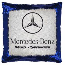 Подушка-хамелеон Mercedes Benz