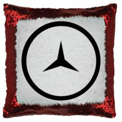 Подушка-хамелеон Mercedes new logo