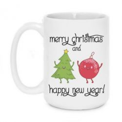 Купить Кружка 420ml Merry Christmas and Happy New Year Art, FatLine