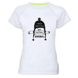 Жіноча спортивна футболка Merry christmas filthy ya animal