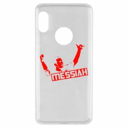 Чехол для Xiaomi Redmi Note 5 Messi - FatLine