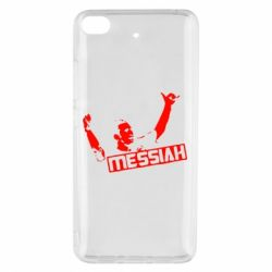 Чехол для Xiaomi Mi 5s Messi - FatLine