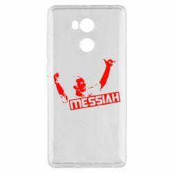 Чохол для Xiaomi Redmi 4 Pro/Prime Мессі