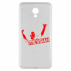 Чехол для Meizu M5 Note Messi - FatLine