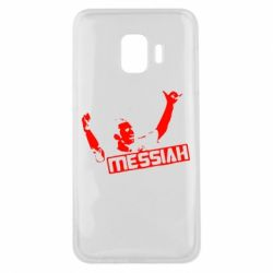 Чехол для Samsung J2 Core Messi - FatLine