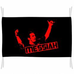 Прапор Мессі