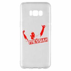 Чохол для Samsung S8+ Мессі