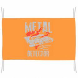 Прапор Metal detector