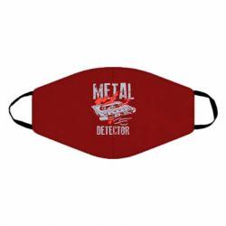 Маска для обличчя Metal detector