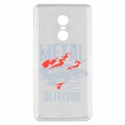 Чохол для Xiaomi Redmi Note 4x Metal detector