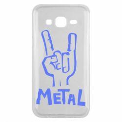 Чехол для Samsung J5 2015 Metal - FatLine