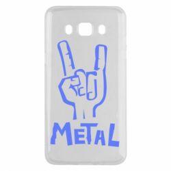 Чехол для Samsung J5 2016 Metal - FatLine