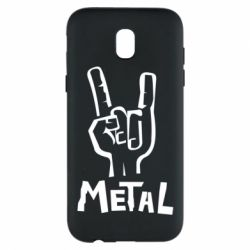 Чехол для Samsung J5 2017 Metal