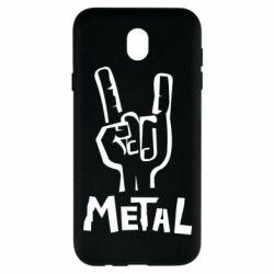 Чехол для Samsung J7 2017 Metal - FatLine