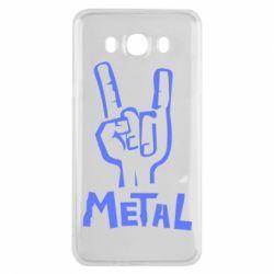 Чехол для Samsung J7 2016 Metal - FatLine
