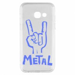 Чехол для Samsung A3 2017 Metal - FatLine