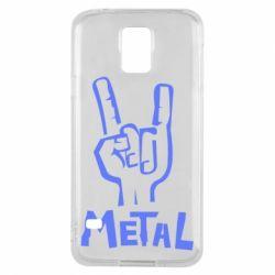 Чехол для Samsung S5 Metal - FatLine
