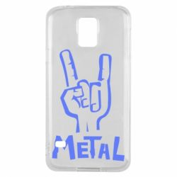 Чехол для Samsung S5 Metal