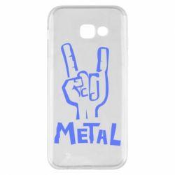 Чехол для Samsung A5 2017 Metal - FatLine