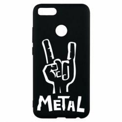 Чехол для Xiaomi Mi A1 Metal - FatLine
