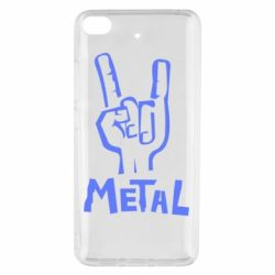 Чехол для Xiaomi Mi 5s Metal - FatLine