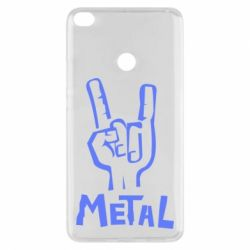 Чехол для Xiaomi Mi Max 2 Metal - FatLine