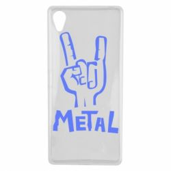Чехол для Sony Xperia X Metal - FatLine