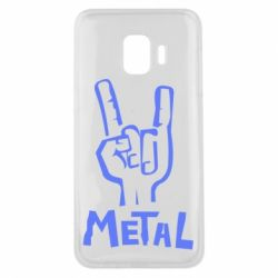 Чехол для Samsung J2 Core Metal - FatLine