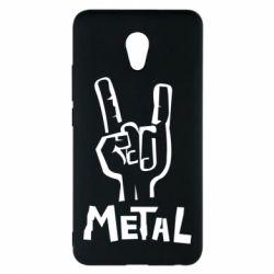 Чехол для Meizu M5 Note Metal - FatLine