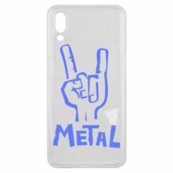 Чехол для Meizu E3 Metal - FatLine