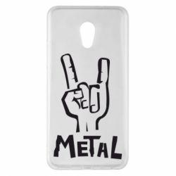 Чехол для Meizu Pro 6 Plus Metal - FatLine