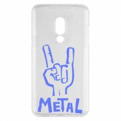 Чехол для Meizu 15 Metal - FatLine