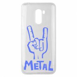 Чехол для Xiaomi Pocophone F1 Metal - FatLine