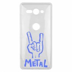 Чехол для Sony Xperia XZ2 Compact Metal - FatLine