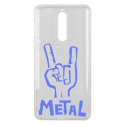 Чехол для Nokia 8 Metal - FatLine
