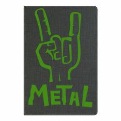 Блокнот А5 Metal