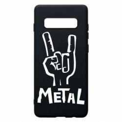 Чехол для Samsung S10+ Metal