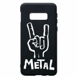 Чехол для Samsung S10e Metal
