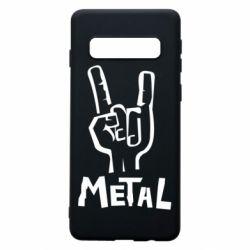 Чехол для Samsung S10 Metal