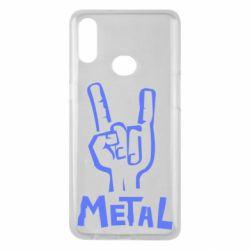 Чехол для Samsung A10s Metal