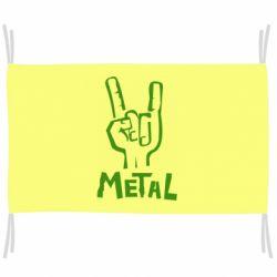 Флаг Metal