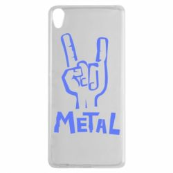 Чехол для Sony Xperia XA Metal - FatLine