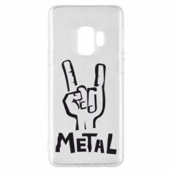 Чехол для Samsung S9 Metal
